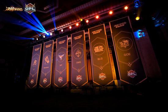 图三:OPL俱乐部职业联盟为赛事提供长久保障.jpg
