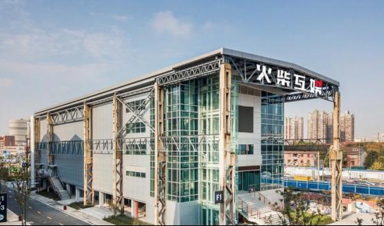MLI亚洲邀请赛-中国区外卡赛557.png