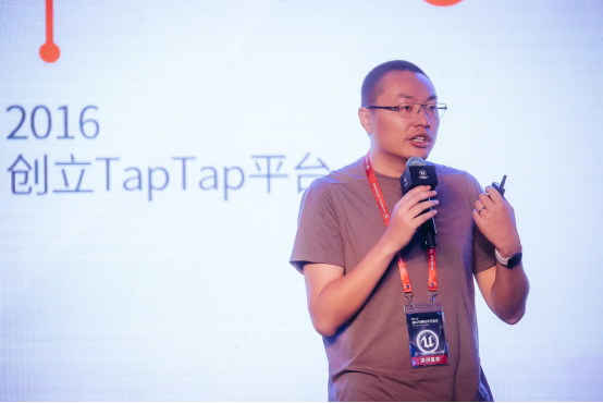 我们和心动CEO黄一孟聊了聊TapTap和Unreal引擎做手游的话题165.png