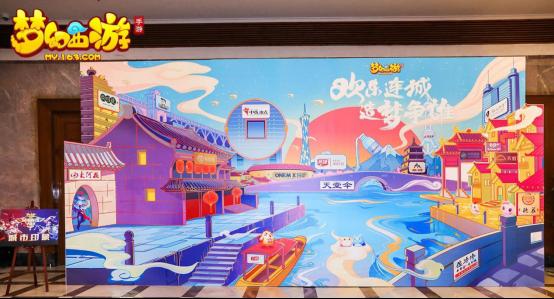 守护你的城市荣耀!《梦幻西游》手游城市英雄争霸赛玩转情感营销(1)1264.png