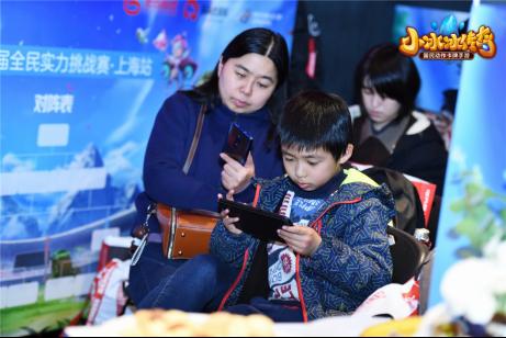 20191203 有娃助阵火力十足,奶爸力夺《小冰冰传奇》全民实力挑战赛上海冠军515.png