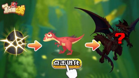 游戏市场投放分析:《班主任模拟器》、《全民养恐龙》成买量黑马537.png