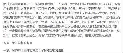 畅销榜周报:《一梦江湖》资料篇上线,iOS预估周收入235万美元829.png