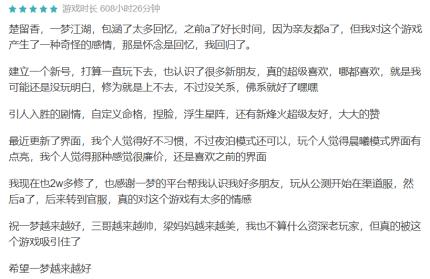 畅销榜周报:《一梦江湖》资料篇上线,iOS预估周收入235万美元831.png