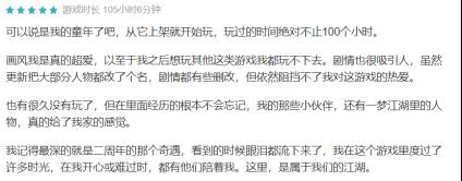 畅销榜周报:《一梦江湖》资料篇上线,iOS预估周收入235万美元833.png